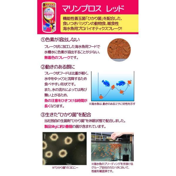 キョーリン マリンプロスレッド 50g 関東当日便|chanet|02
