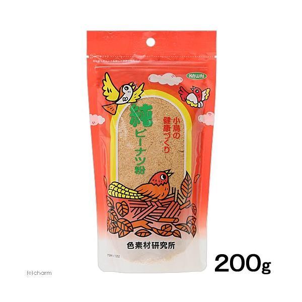 川井 KAWAI 純ピーナッツ粉 200g