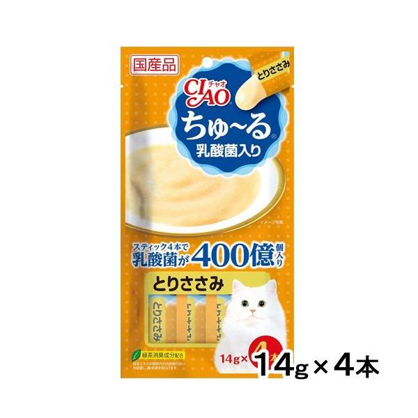 いなば ちゅ〜る 乳酸菌入り とりささみ 14g×4本 関東当日便|chanet
