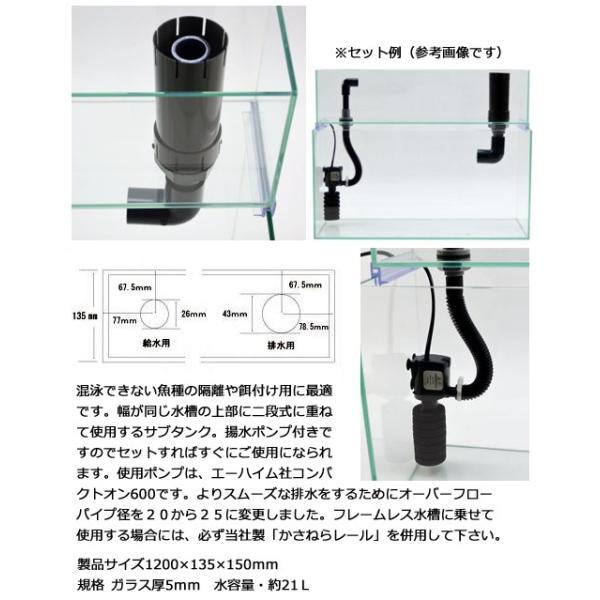 同梱不可・中型便手数料 JUN ポンプ付 スレンダー1200 OFセット 60Hz 才数170|chanet|02