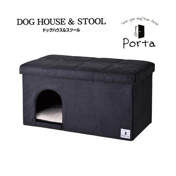 ペティオ Porta ドッグハウス&スツール ブラック ワイド 沖縄別途送料 petio_chanet 関東当日便|chanet