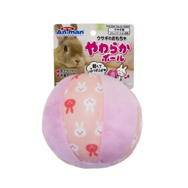  ミニアニマン ウサギのおもちゃ やわらかボール