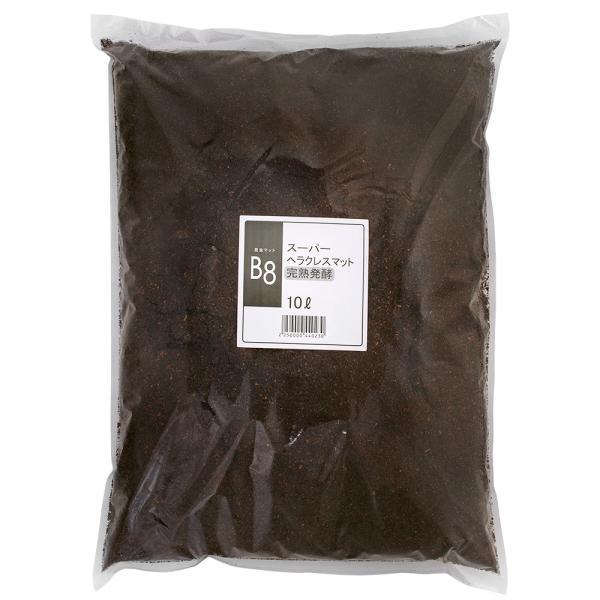 昆虫マット B8 スーパーヘラクレスマット 完熟発酵 10L カブトムシ 幼虫飼育 お一人様8点限り