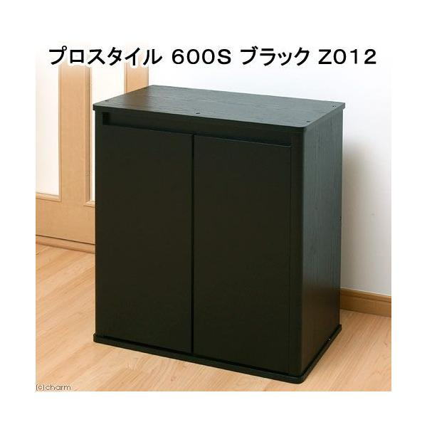 コトブキ工芸 kotobuki 水槽台 プロスタイル 600S ブラック Z012 沖縄別途送料