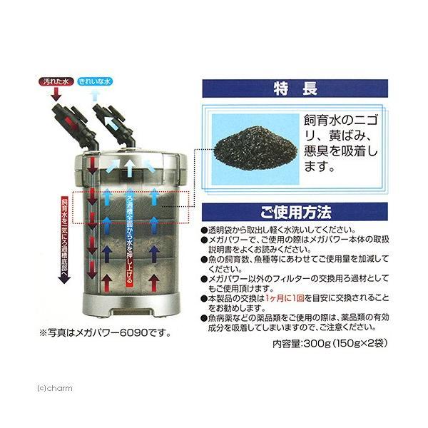 GEX メガカーボン 2袋入 メガパワー6090/9012用 ジェックス 関東当日便|chanet|03