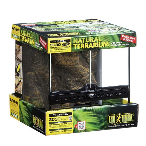  GEX エキゾテラ グラステラリウム 3030 爬虫類 飼育 ケージ ガラスケージ お一人様2点限…