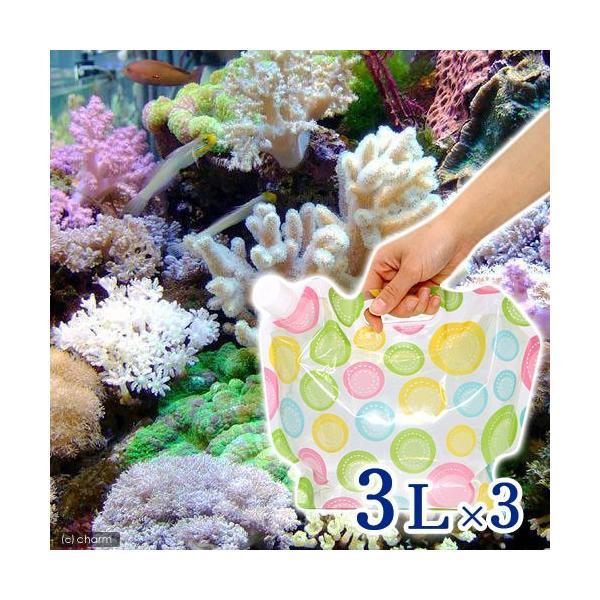 (海水魚)ポップカラー足し水くん 天然海水(海洋深層水)3リットル(3袋セット)(柄おまかせ) 航空便不可 chanet