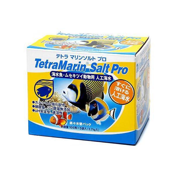 テトラ マリンソルトプロ 楽々水替パック 10L用×5袋入(1.7kg) 人工海水 関東当日便|chanet