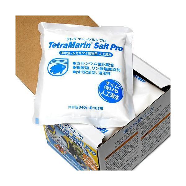 テトラ マリンソルトプロ 楽々水替パック 10L用×5袋入(1.7kg) 人工海水 関東当日便|chanet|02