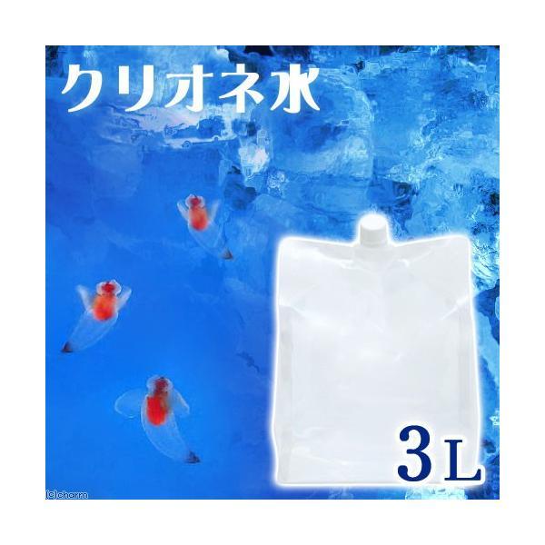 (海水魚)足し水くん 天然海水「クリオネ水」(海洋深層水) 3リットル クリオネ飼育 航空便不可|chanet