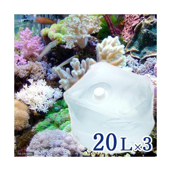(海水魚)足し水くん テナーボトル 天然海水(海洋深層水) 60リットル 3個口送料無料 航空便不可・沖縄不可|chanet