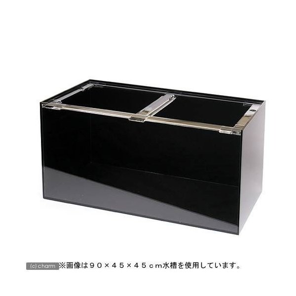 □メーカー直送 (受注生産)アクリル水槽 1500×600×600mm 板厚:13×13×10mm 底・背・側面板黒(4面) 同梱不可 別途送料