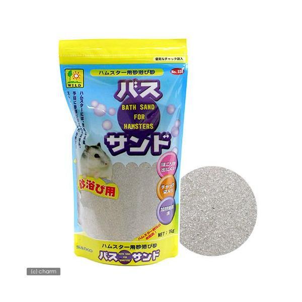 日本Yahoo代標|日本代購|日本批發-ibuy99|三晃商会 SANKO バスサンド ハムスター用砂浴び砂 1kg お一人様11点限り