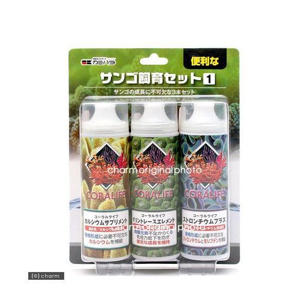 カミハタ コーラルライフ サンゴ飼育セット1(3本入) 海水用 関東当日便|chanet