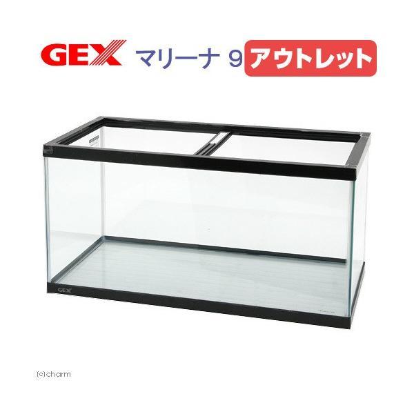GEX マリーナ900
