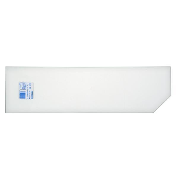 コトブキ工芸 kotobuki ガラスフタ KG−16 プログレ600 スーパーターボ使用サイズ(幅56×縦16×厚さ0.3cm) 関東当日便|chanet