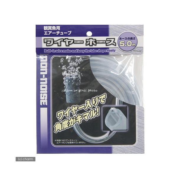 日本動物薬品 ニチドウ ワイヤーホース 5.0m 関東当日便|chanet