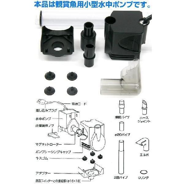 ニッソー 小型水中ポンプ パワーポンプ PP−51 関東当日便|chanet|03
