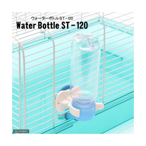マルカン ウォーターボトル ST−120 ハムスター 給水器