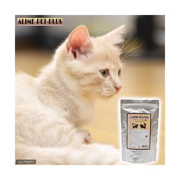 アリメペット・プラス 猫用 300g キャットフード 関東当日便|chanet