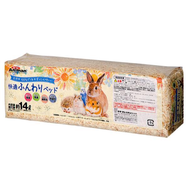 |ミニアニマン 快適ふんわりベッド 14L うさぎ ハムスター 床材 ハリネズミ リス 小動物 敷材…