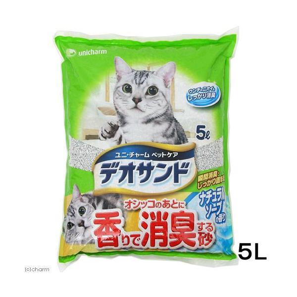 猫砂 オシッコのあとに香りで消臭する砂 ナチュラルソープの香り 5L 猫砂 ベントナイト お一人様4点限り