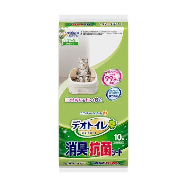 1週間消臭・抗菌デオトイレ 取りかえ専用 消臭シート 10枚 ペットシーツ 関東当日便|chanet