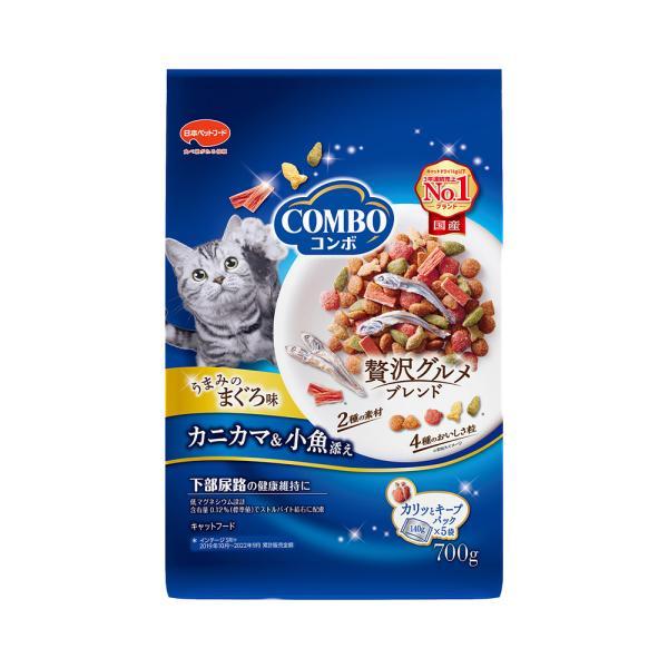 コンボ まぐろ味・カニカマ・小魚添え 700g 12袋 キャットフード 国産 沖縄別途送料
