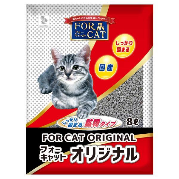 猫砂 お一人様3点限り 新東北化学工業 フォーキャット オリジナル 8L 猫砂 ベントナイト 国産