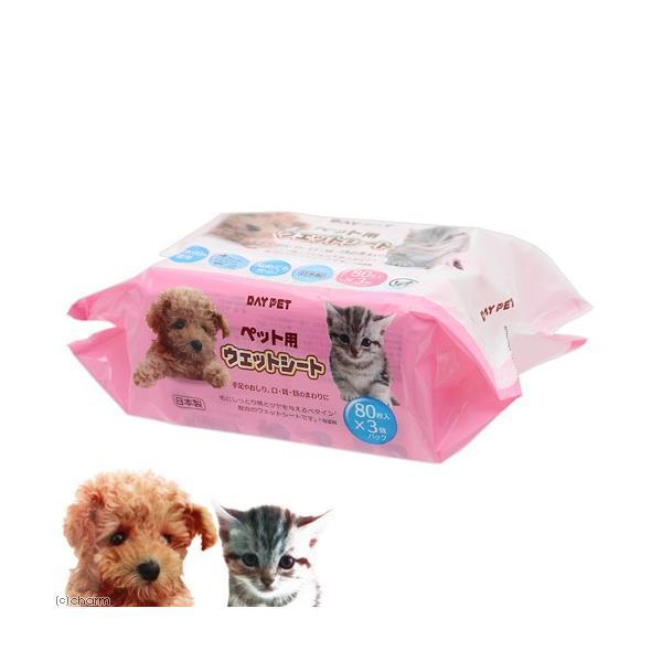 お得用 ペット用 ウェットシート 80枚×3P 犬 猫 小動物 ペット用ウェットティッシュ 関東当日便|chanet|02
