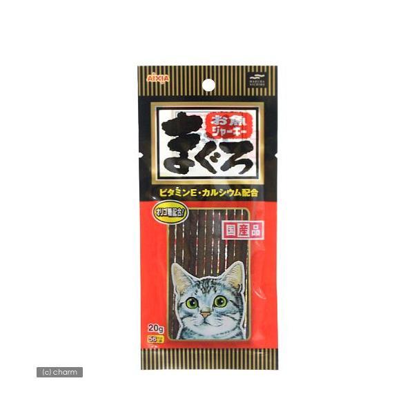 アイシア お魚ジャーキー まぐろ 20g 関東当日便|chanet