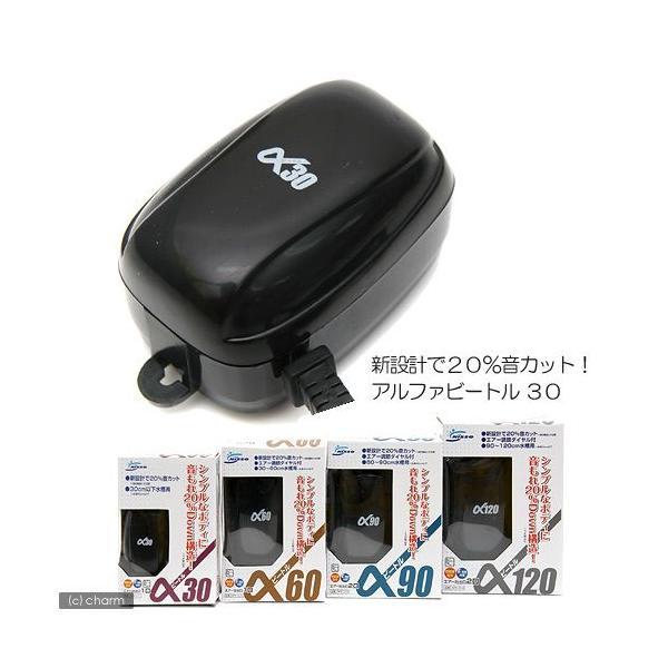 ニッソー エアーポンプ αビートル 30 〜30cm水槽用エアーポンプ 関東当日便 chanet