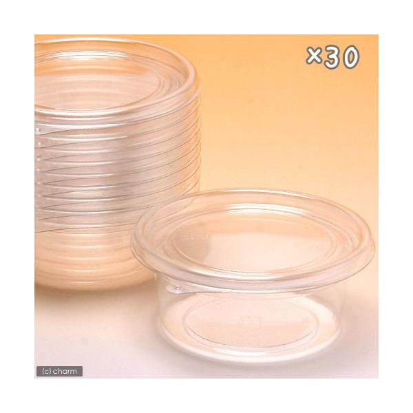 プリンカップ 中 約170ml×30個 (DT105−200TC) カブトムシ クワガタ 卵 幼虫 繁殖