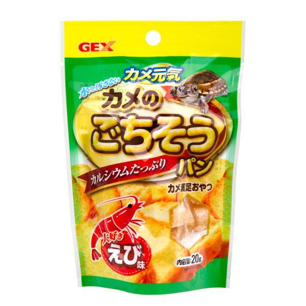 GEX カメ元気 カメのごちそうパン えび味 ジェックス 餌 エサ 関東当日便 chanet
