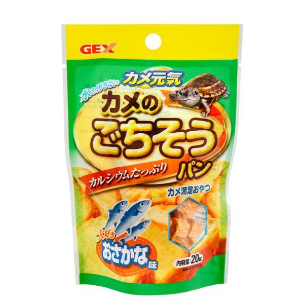 GEX カメ元気 カメのごちそうパン おさかな味 ジェックス 餌 エサ 関東当日便 chanet