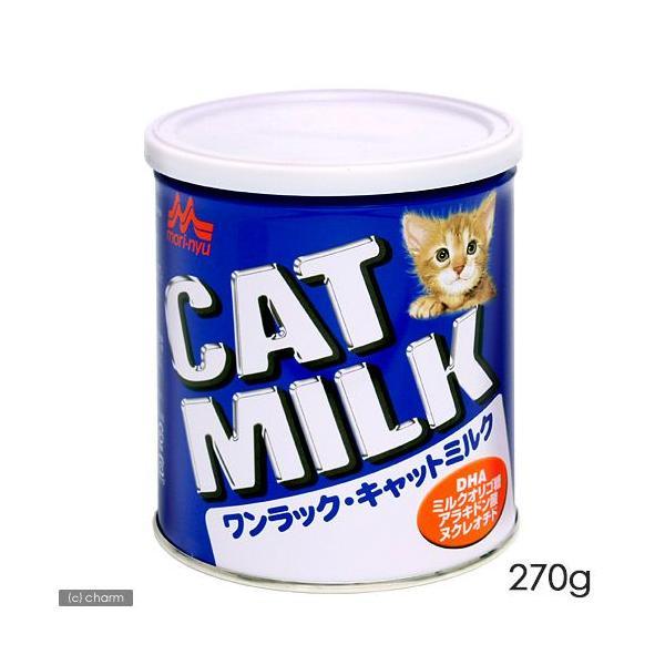 森乳 ワンラック キャットミルク 270g 哺乳期・養育期の子猫用 猫 ミルク|chanet