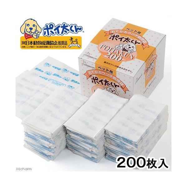 ウンチ処理袋ポイ太くん 200枚入り 犬 マナー袋 うんち袋 関東当日便|chanet