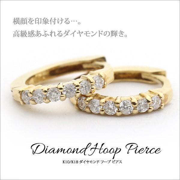 K18 ダイヤモンド 0.10ct エタニティタイプ 中折れ フープ ピアス