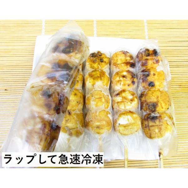 あきしまだんご(醤油焼き)5本セットで 500円が50円引 冷凍クール便対応!|chanoko|03