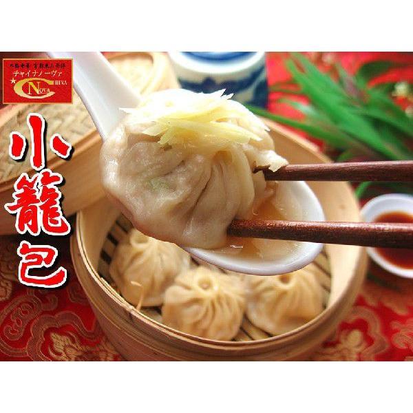 小籠包 ショウロンポウ (5個) :shoronpo:本格中華専門店チャイナ ...