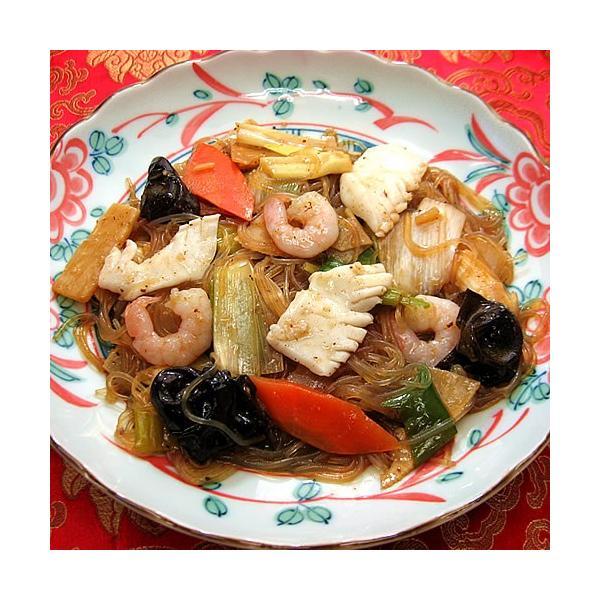 野菜と海鮮のXO醤炒め(200g) 春雨 海老 イカ 醤 エックスオージャン ブランデー 金華ハム 冷凍真空パック 調理は湯煎で10分
