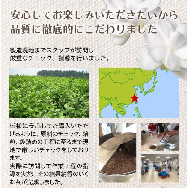 ジャスミン茶 40包 香り高い茶葉厳選!500ml PETボトルで80本分! 冷やしても温めても美味しく飲める!|chanoya|06