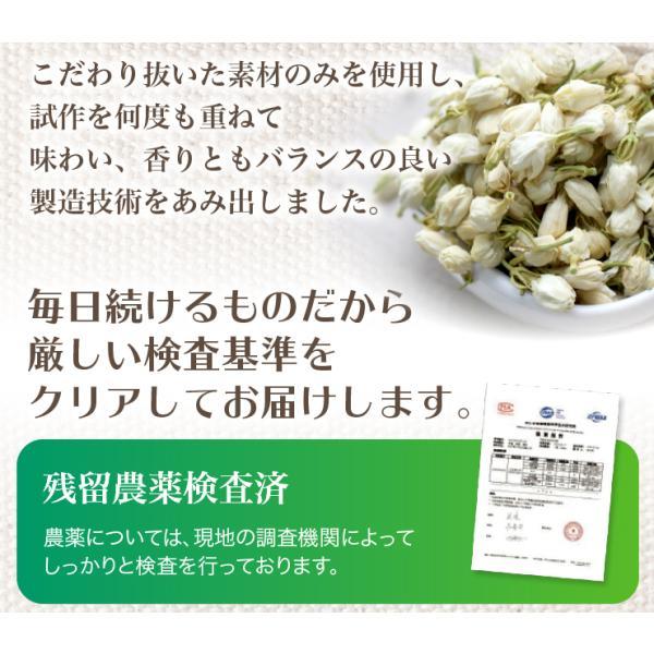 ジャスミン茶 40包 香り高い茶葉厳選!500ml PETボトルで80本分! 冷やしても温めても美味しく飲める!|chanoya|07