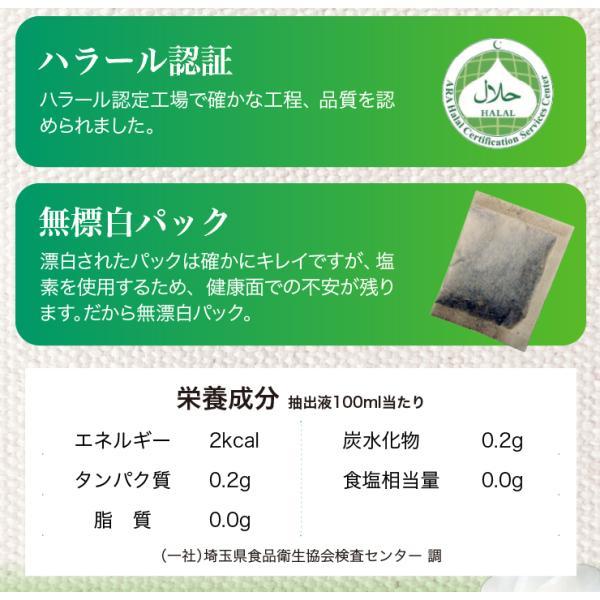 ジャスミン茶 40包 香り高い茶葉厳選!500ml PETボトルで80本分! 冷やしても温めても美味しく飲める!|chanoya|08