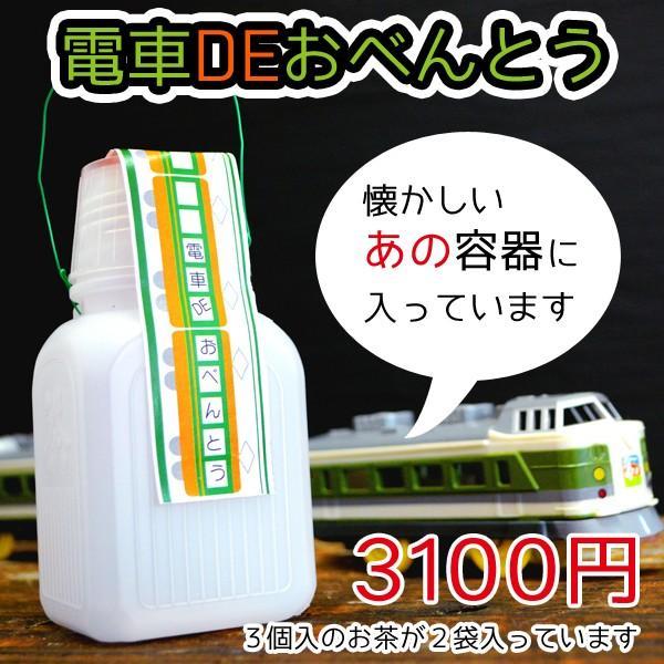 ポリ 茶瓶