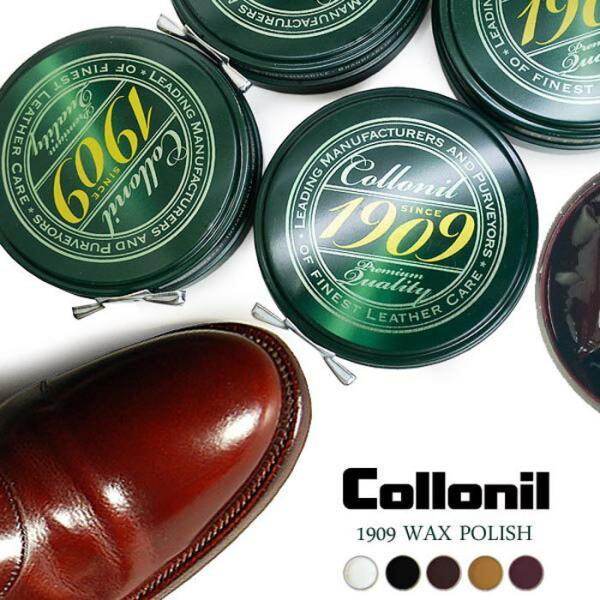 コロニル/Collonil 1909 シリーズ ワックスポリッシュ 75ml|chaos-accessory