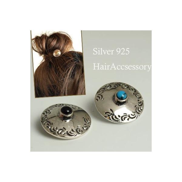silver925 【シルバーコンチョ ループ 髪留め用】21mm シルバーボタン ヘアーアクセサリーやブレスレットに最適!001