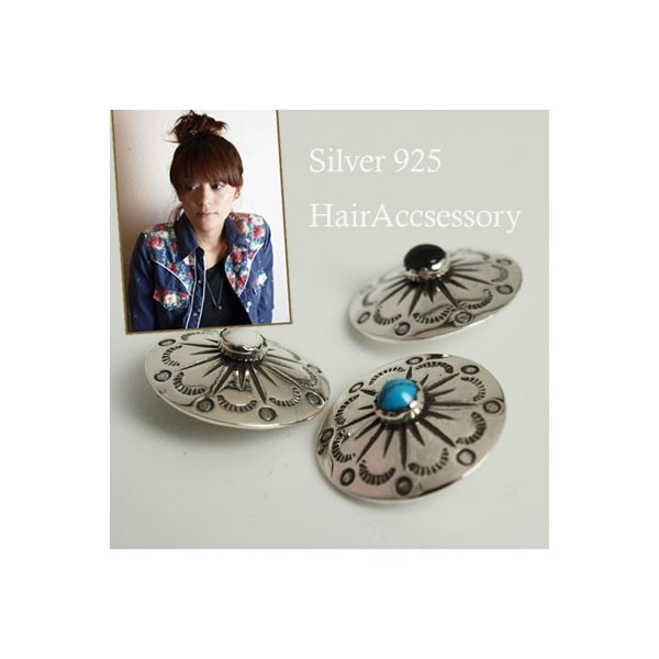 silver925 【シルバーコンチョ ループ 髪留め用】21mm シルバーボタン ヘアーアクセサリーやブレスレットに最適!005