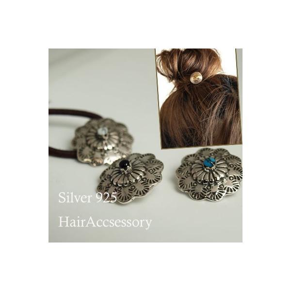 シルバーコンチョ ループ髪留め用 シルバーボタン ヘアーアクセサリーやブレスレットに最適 ターコイズ、オニキス、ホワイトバッファロー
