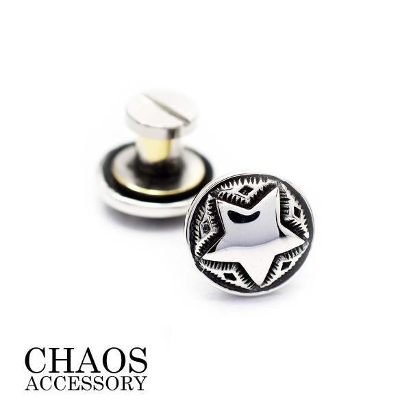 コンチョ ウォレット カスタムパーツ サークル スター コンチョ SSサイズ 直径10mm 小型コンチョ 純銀 シルバー925